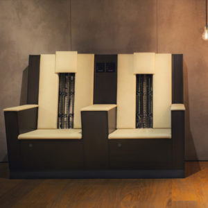 Lounge Silent : Chaise longue chauffante Physiotherm